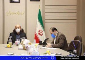 برگزاری نشست شورای معاونین فرمانداری شهریار