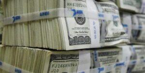 ارز ۴۲۰۰ تومانی از بودجه ۱۴۰۰ حذف شد