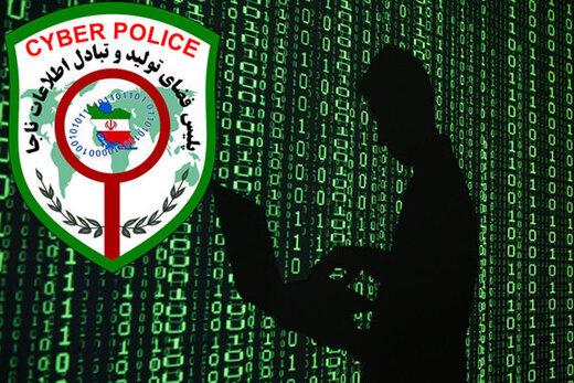 هشدار پلیس فتا به شهروندان/ در شب یلدا مراقب سوء استفادهگران باشید