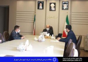سه شنبه های پاسخ گویی برگزاری دیدار ملاقات عمومی فرماندار شهریار با شهروندان