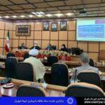 برگزاری جلسه ستاد مقابله با بیماری کرونا شهریار/ شهروندان از دورهمیهای شب یلدا پرهیز کنند