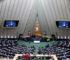 مجلس در برابر هر آسیبی به صنعت هستهای ایستادگی میکند