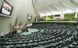 موافقت مجلس با اصلاح ساختار بودجه کشور