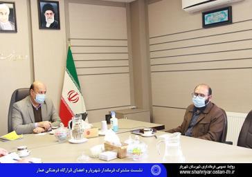 نشست مشترک فرماندار شهریار و اعضای قرارگاه فرهنگی عمار