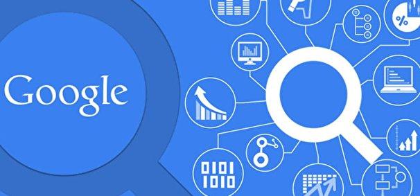 گوگل همه کارهای شما را میبیند!