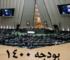 کارنامه «اصلاح اساسی بودجه» در مجلس
