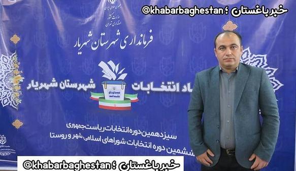 آقای اسماعیل اسماعیل پور (ساکن مهدیه) در ستاد انتخابات شهرستان شهریار