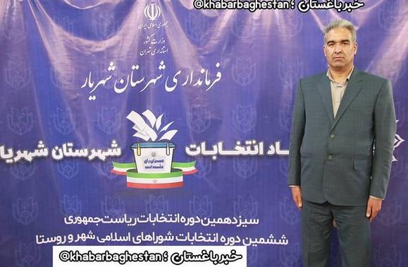 آقای جعفر میرزایی در ستاد انتخابات شهرستان شهریار