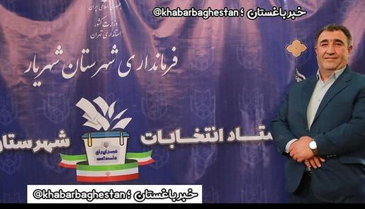 آقای حسن افتخاری در ستاد انتخابات شهرستان شهریار