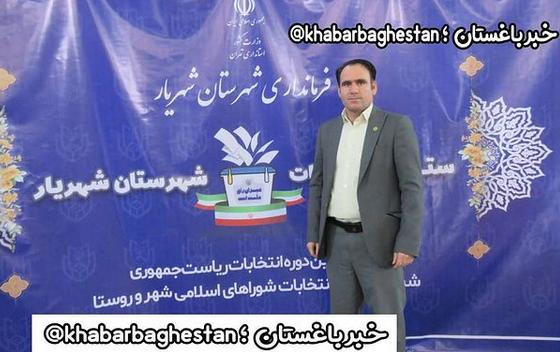 آقای رضا آب بخشایش در ستاد انتخابات شهرستان شهریار