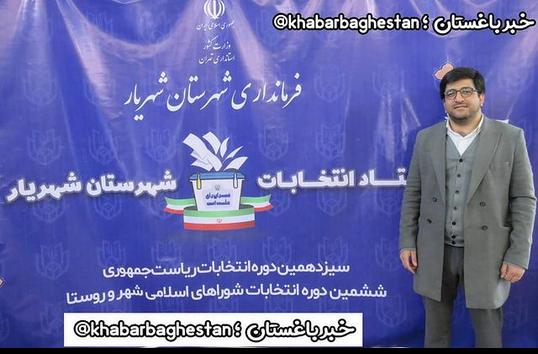 آقای سهند علی محمدی در ستاد انتخابات شهرستان شهریار