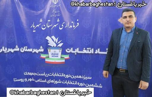 آقای عباس رنجور در ستاد انتخابات شهرستان شهریار