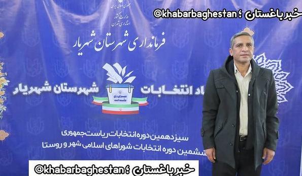 آقای عباس محترمی در ستاد انتخابات شهرستان شهریار