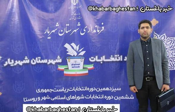آقای محمد جانی نژاد در ستاد انتخابات شهرستان شهریار