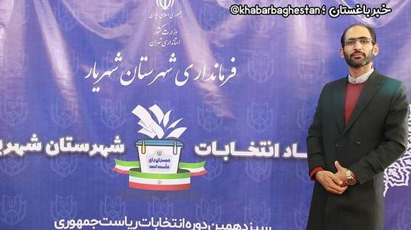 احسان عطالو (ساکن خادم آباد) با حضور در ستاد انتخابات شهرستان شهریار