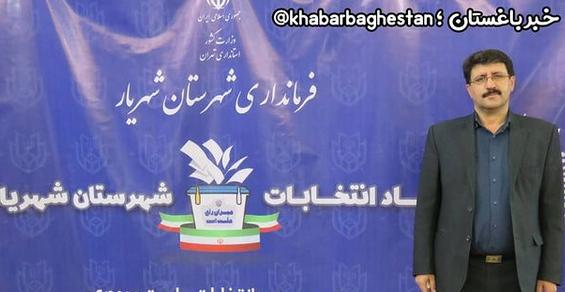 اروج اسدی (ساکن شهرک مهدیه) در ستاد انتخابات شهرستان شهریار