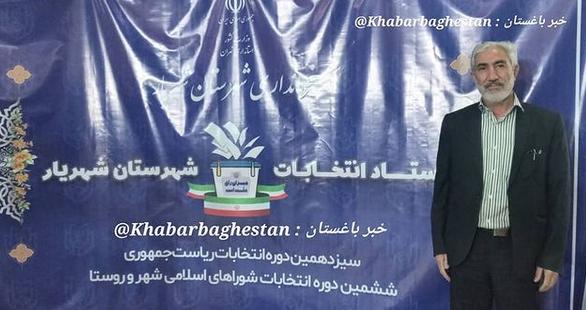 بیت اله خانی (ساکن نصیرآباد) در ستاد انتخابات شهرستان شهریار