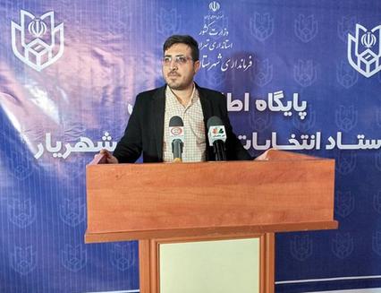 تیم خبری خبر باغستان و بازتاب شهر در ستاد انتخابات شهرستان شهریار