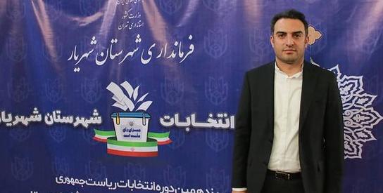 جلال امامی (ساکن شهرک مهدیه) در ستاد انتخابات شهرستان شهریار