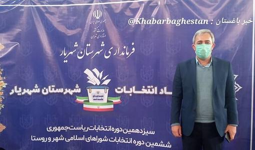 حمداله علی زاده در ستاد انتخابات شهرستان شهریار نام نویسی در ششمین دوره انتخابات شورای شهر