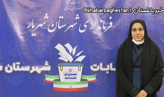 خانم زهرا مجنونی (ساکن خادم آباد) در ستاد انتخابات شهرستان شهریار