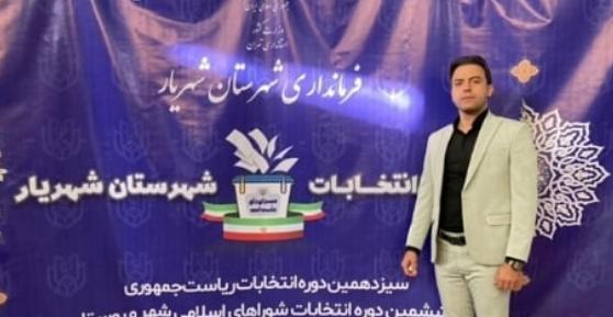 رسول حسین زاده (ساکن نصیرآباد) در ستاد انتخابات شهرستان شهریار