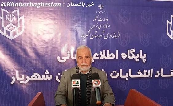 رضا زند (ساکن سعیدآباد) در ستاد انتخابات شهرستان شهریار