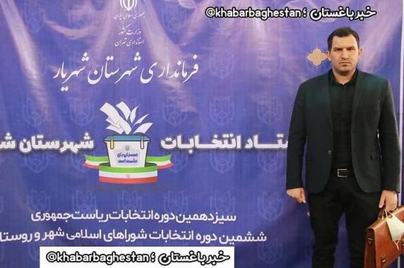 رضا شرافت مند در ستاد انتخابات شهرستان شهریار