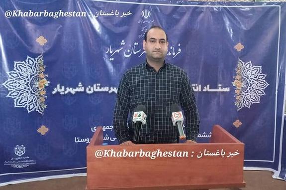 سعید باقریان (ساکن نصیرآباد) در ستاد انتخابات شهرستان شهریار