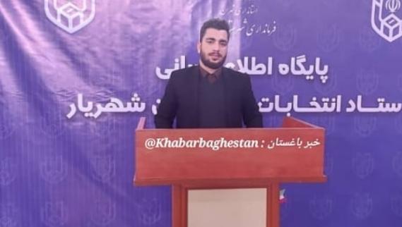 سید یوسف افتخاری (ساکن نصیرآباد) در ستاد انتخابات شهرستان شهریار