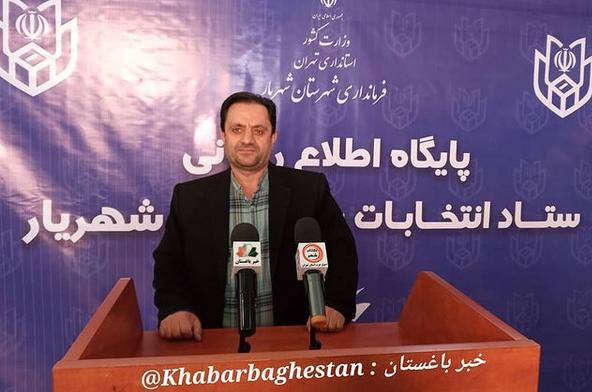 صالح صفریان (ساکن نصیرآباد) در ستاد انتخابات شهرستان شهریار