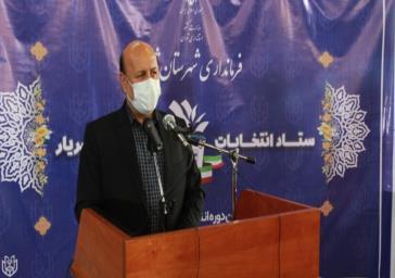 آغاز فرآیند ثبتنام داوطلبان انتخابات شورای اسلامی شهرها در شهرستان شهریار