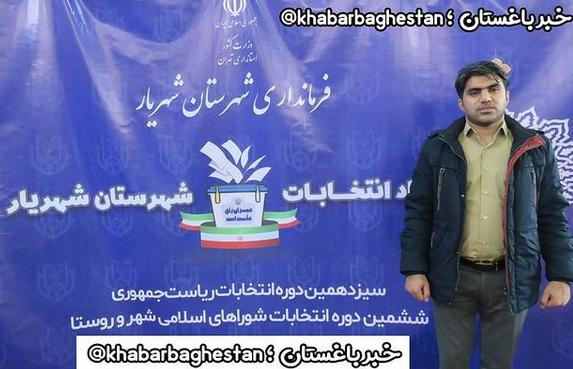 محمد کشاورز بخشایش در ستاد انتخابات شهرستان شهریار