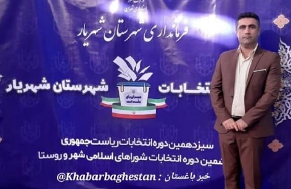 علی بهرامی (ساکن نصیرآباد) در ستاد انتخابات شهرستان شهریار
