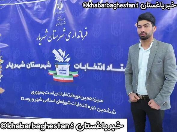 مجتبی فرضی بسطام در ستاد انتخابات شهرستان شهریار