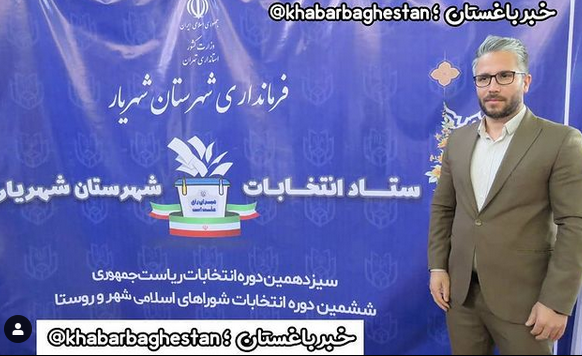 مصطفی قره داغی در ستاد انتخابات شهرستان شهریار