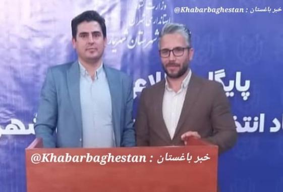 مصطفی قره داغی و محمد کشاورز بخشایش (هر دو ساکن خادم آباد) در ستاد انتخابات شهرستان شهریار