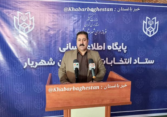 معرفت لطفی (ساکن خادم آباد) در ستاد انتخابات شهرستان شهریار
