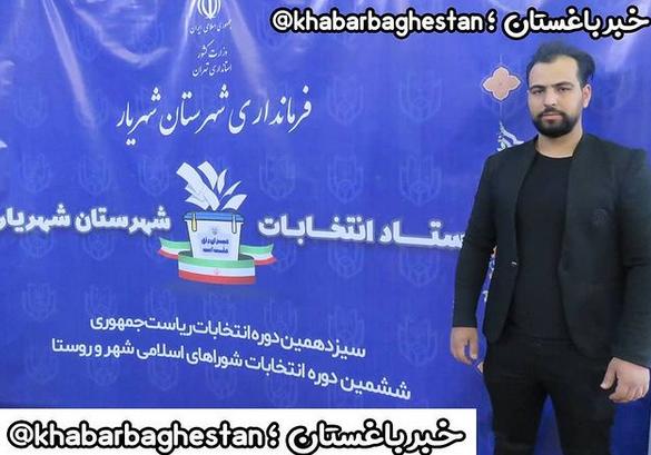 ناصر طهماسب پور در ستاد انتخابات شهرستان شهریار