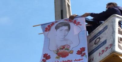 نام شهید و عنوان شهادت برفراز کوی و برزن ها افتخار و موهبتی برای کشور است.