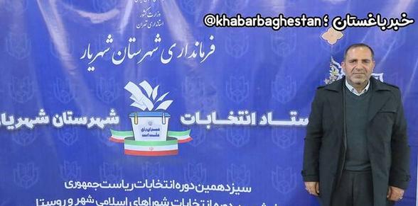 نوروز فرمانی (ساکن نصیرآباد) در ستاد انتخابات شهرستان شهریار