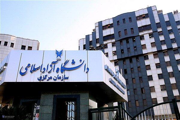 نحوه حضور کارکنان واحدهای دانشگاه آزاد در هفته آینده اعلام شد
