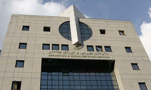 انتخاب اعضای هیات مدیره شرکت های سرمایه گذاری استان ها