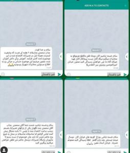 مشکلات ارسالی شهروندان باغستان به خبرباغستان جهت رسیدگی