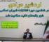 اردشیر مرادی در ششمین دوره انتخابات شورای اسلامی شهر باغستان تایید صلاحیت شد