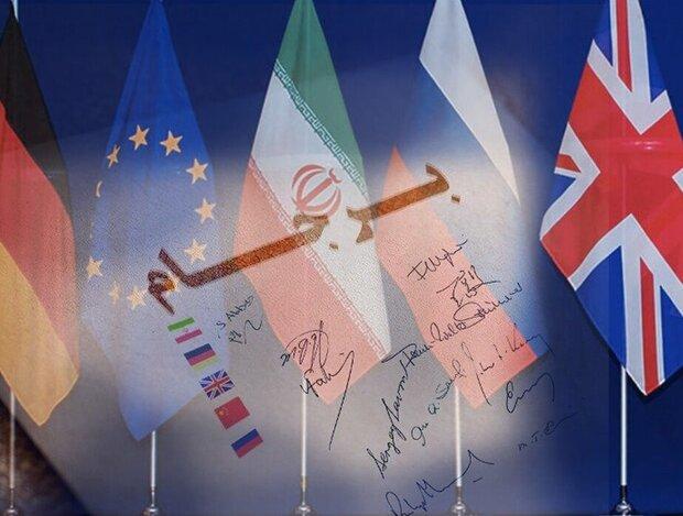 بازخوانی یک واقعیت برجامی/ سیاست خارجی به درستی اجرا شد؟