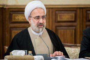 حجت الاسلام محمد مصدق رئیس دیوان عدالت اداری