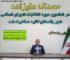 حمداله علیزاده در ششمین دوره انتخابات شورای اسلامی شهر باغستان تایید صلاحیت شد .