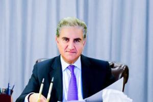 شاه محمود قریشی وزیر امور خارجه پاکستان