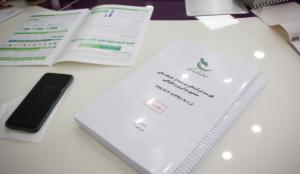 فهرست تسهیلات صندوق نوآوری و شکوفایی